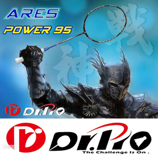 Dr. Pro ARES POWER 戰神 95羽球拍